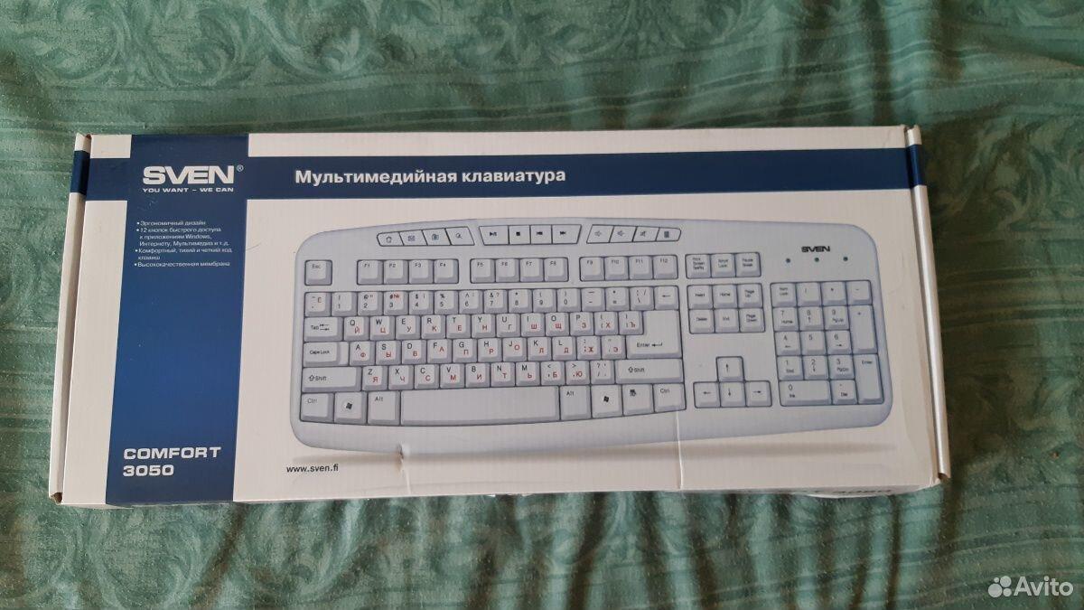 Монитор фирмы LG и клавиатура  89085847995 купить 4