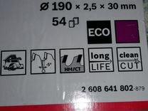 Диск пильный bosch eco multi materia 190х30х54 мм