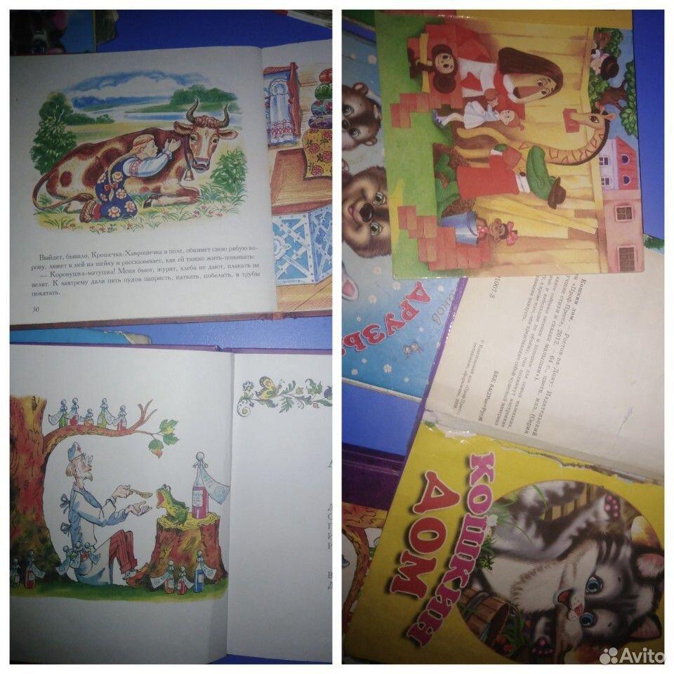 Книги сказки стихи пакетом  89165330424 купить 5