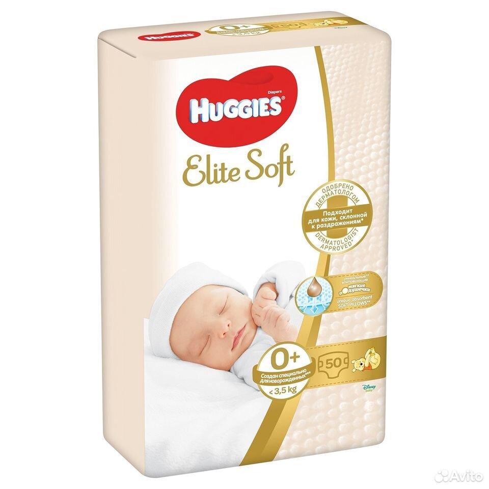 Подгузники Huggies Elite Soft для новорожденных 0+