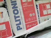 Плиточный клей Плитонит (plitonit Bpro)