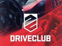 DriveClub PS4 Новый Продажа/Обмен
