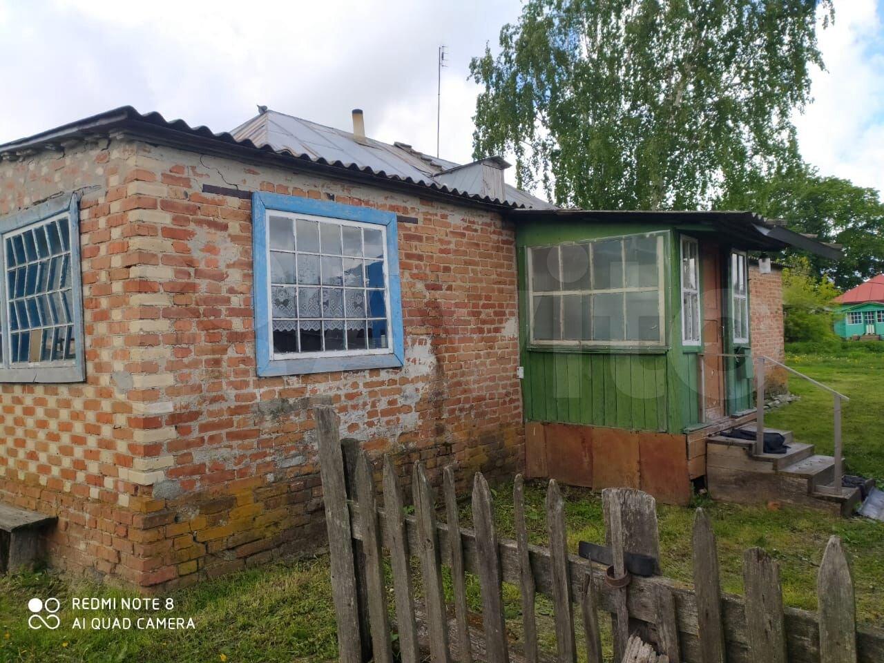 Дом 76 м² на участке 40 сот.  89156745398 купить 1