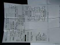 Контрактный 2GR-FSE 133ткм
