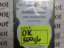 Seagate 500GB SATA ноутбучный. Гарантия