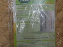 Прибор для очистки фруктов и овощей (озонатор)