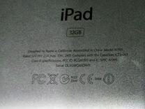 Планшет iPad2 32Gb в идеальном состоянии