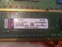 Kvr1333d3s8r9s/2g серверная.цена за 2шт