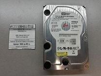 Жесткий диск IDE 250Gb Western Digital WD Caviar — Товары для компьютера в Краснодаре