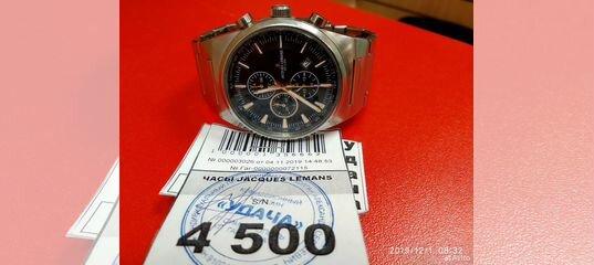Lemans скупка часов jacques наручные продать старые часы
