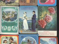 14.Карманные календарики