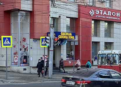 Вакансии саратов рубеж торговый дом аренда виллы дубай