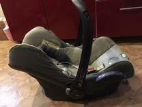 Автомобильное кресло для новорождённых Maxi Cosi