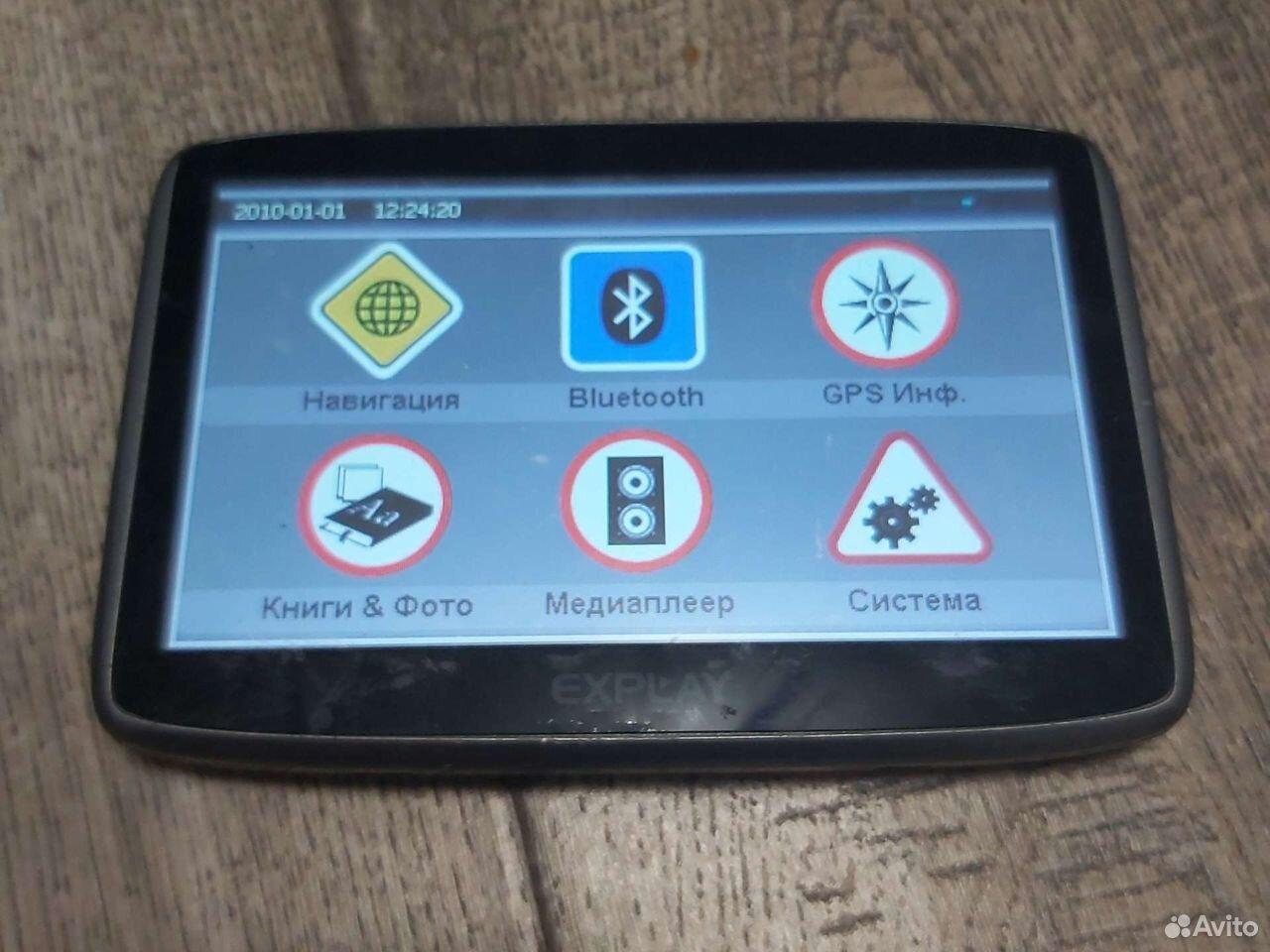Navigator Explay PN-930  89508063141 kaufen 2
