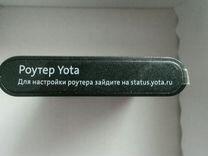 Wi Fi роутер Yota
