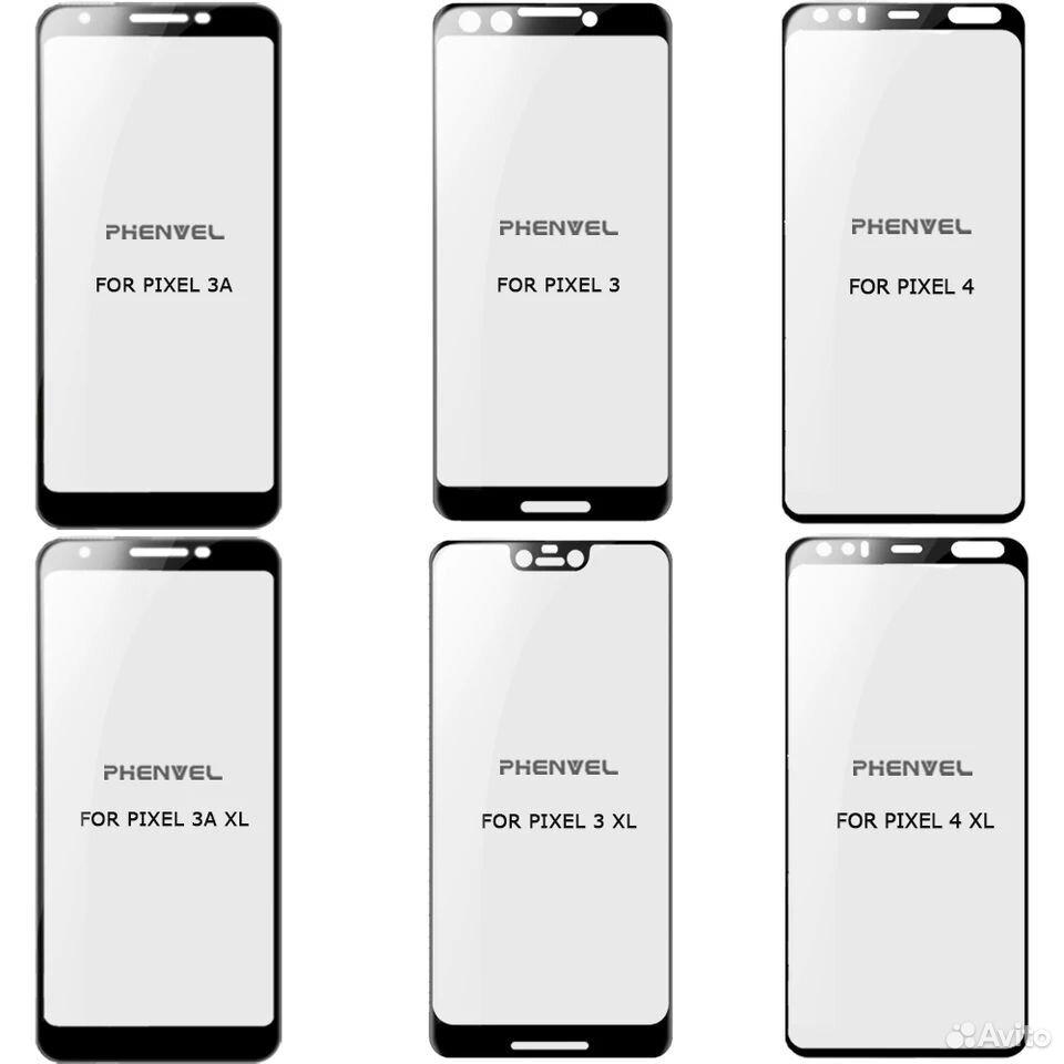 Защитное стекло на Google pixel 4a,3xl и 3a xl