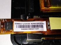 Ritmix RBK-610