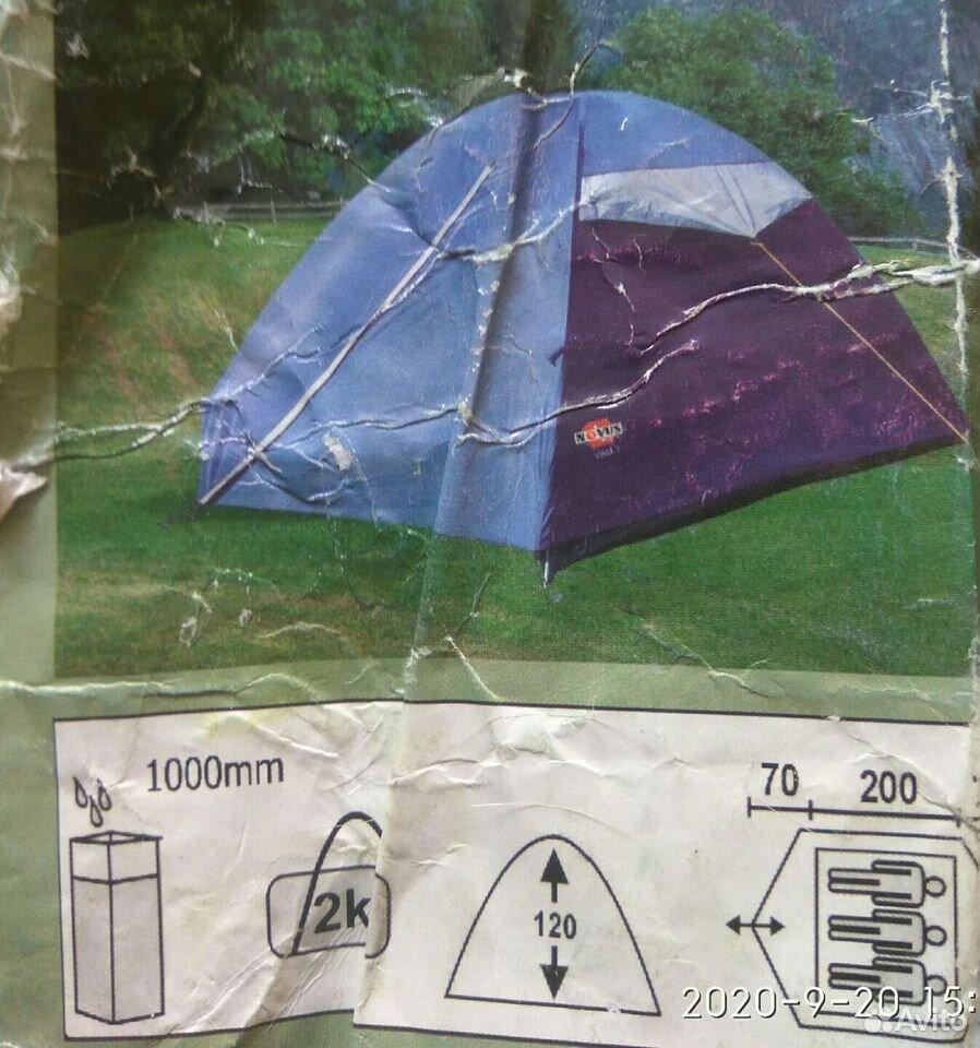 Палатка  89147861930 купить 1