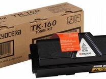 Картридж лазерный Кyocera TK-160 FS-1120D