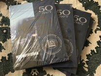 Книга '50 лет Мосавтотранс''