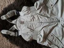 Комбинезон зимний на мальчика — Детская одежда и обувь в Екатеринбурге