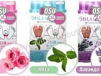 Японские педикюрные носочки (хоши) запах лаванды