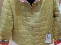 """Продам новую двухстороннюю куртку """"Love Plist"""""""