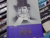 Книги разные 2
