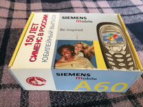 Siemens a 60