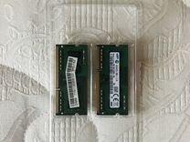 Оперативная память DDR3L — Товары для компьютера в Самаре