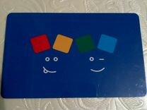Карточка в детский магазин