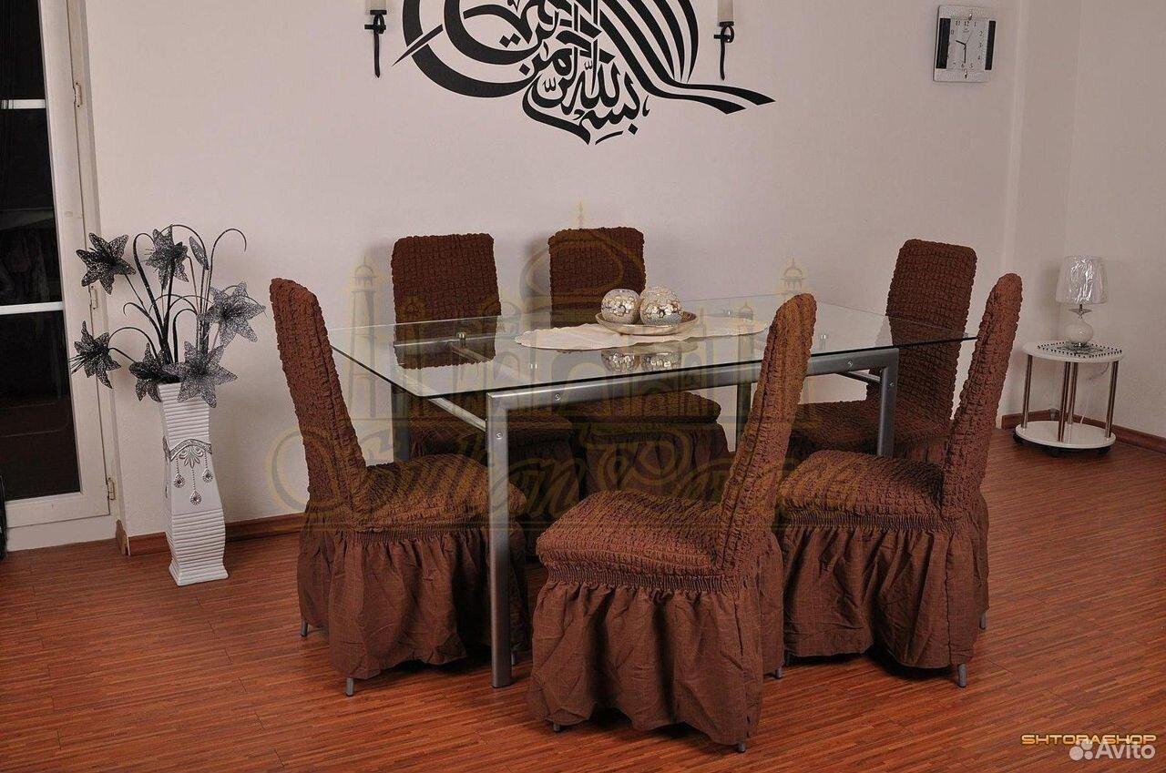 Еврочехлы для мебели  89003172631 купить 4
