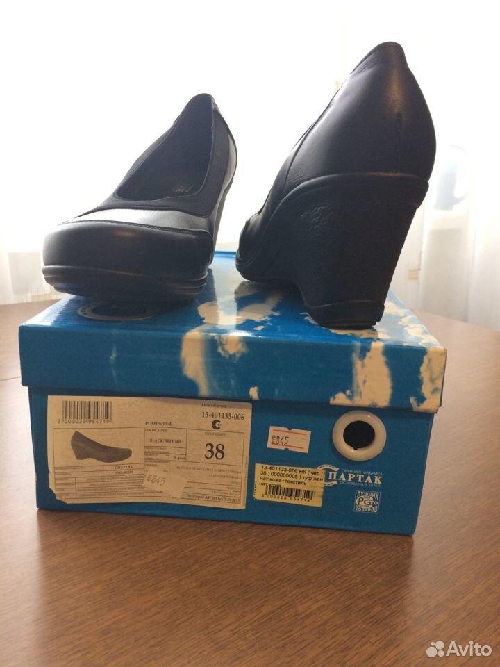 Туфли  89655804083 купить 3