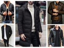 Куртки Фирменные (новые) Разные Сезоны и Размеры
