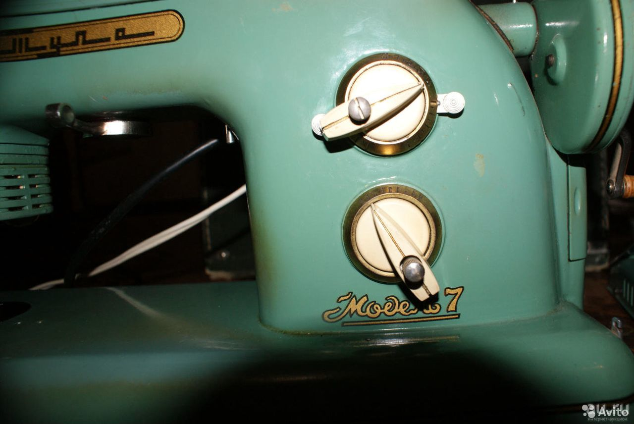 Швейная машина Тула  89082380632 купить 3