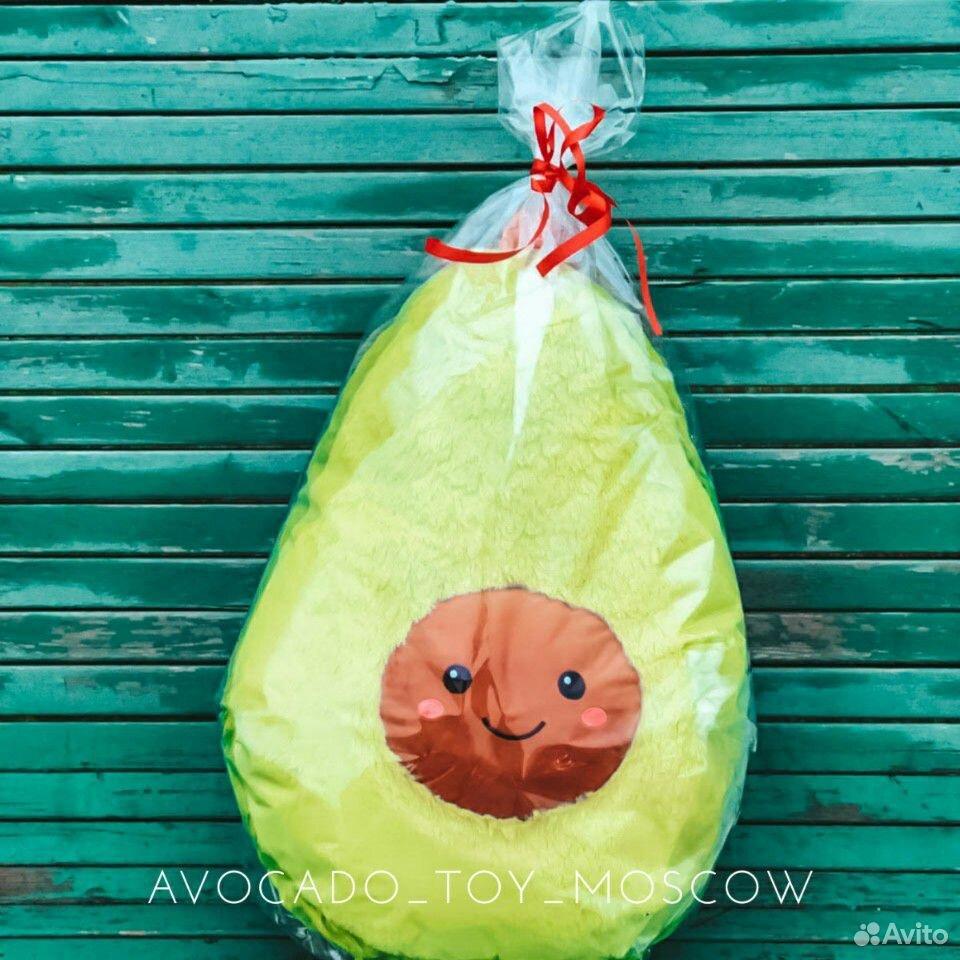 Большая мягкая игрушка Авокадо  89534482807 купить 1