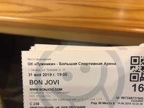 Билеты на концерт Bon Jovi в Москве 31 мая Лужники