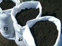 Мешки, Чернозём, плодородный грунт, перегной, наво