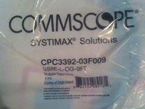 Патч корд systimax 2,7 метра новые в упаковке