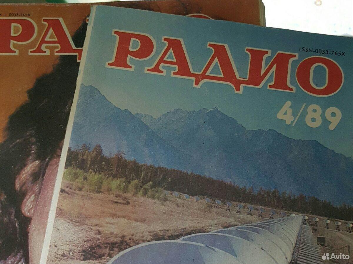 Magazines radio  89058734671 buy 1