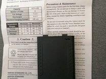 Аккумулятор для рации Никель-металл-гидридный FNB