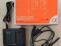 Sony зарядное устройство