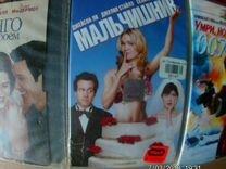 Коллекция фильмов на VHS (Перечень - Часть 2)