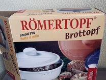 Romertopf хлебница из натуральной глины