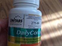 Витамины комплекс