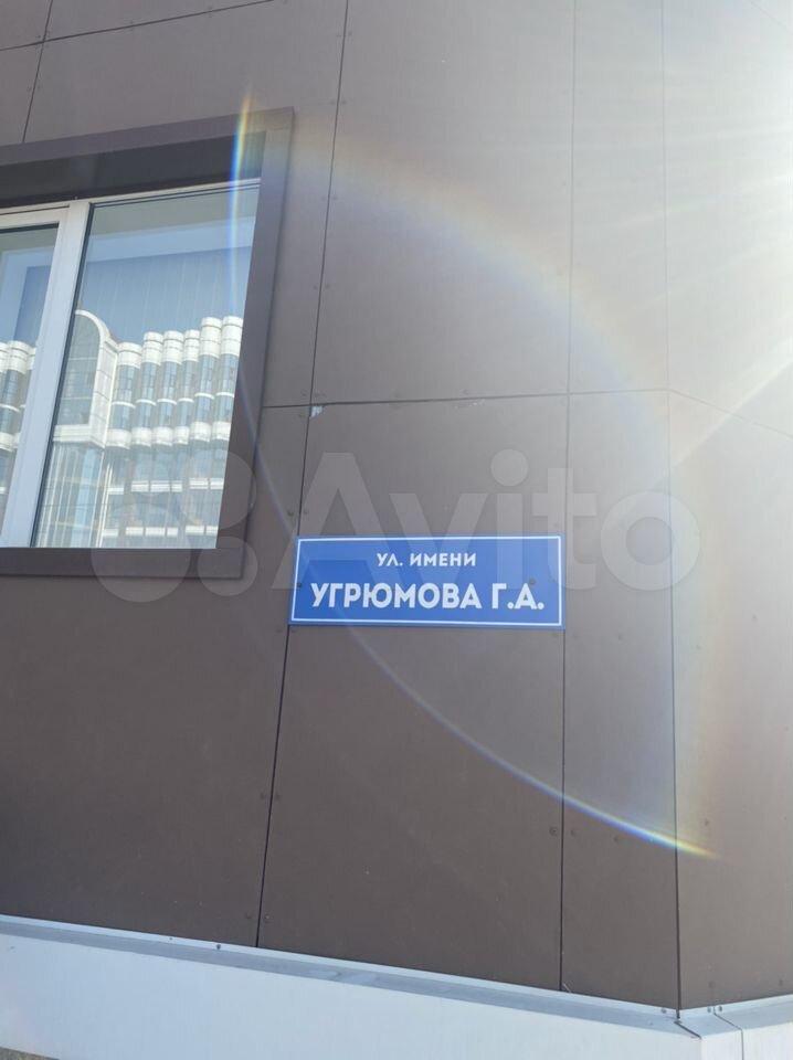 2-к квартира, 105 м², 10/16 эт.  89611344188 купить 1