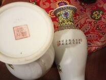 Ваза фарфоровая Китай — Мебель и интерьер в Москве