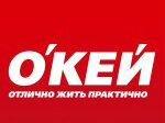Продавец (Комсомольская пл.)