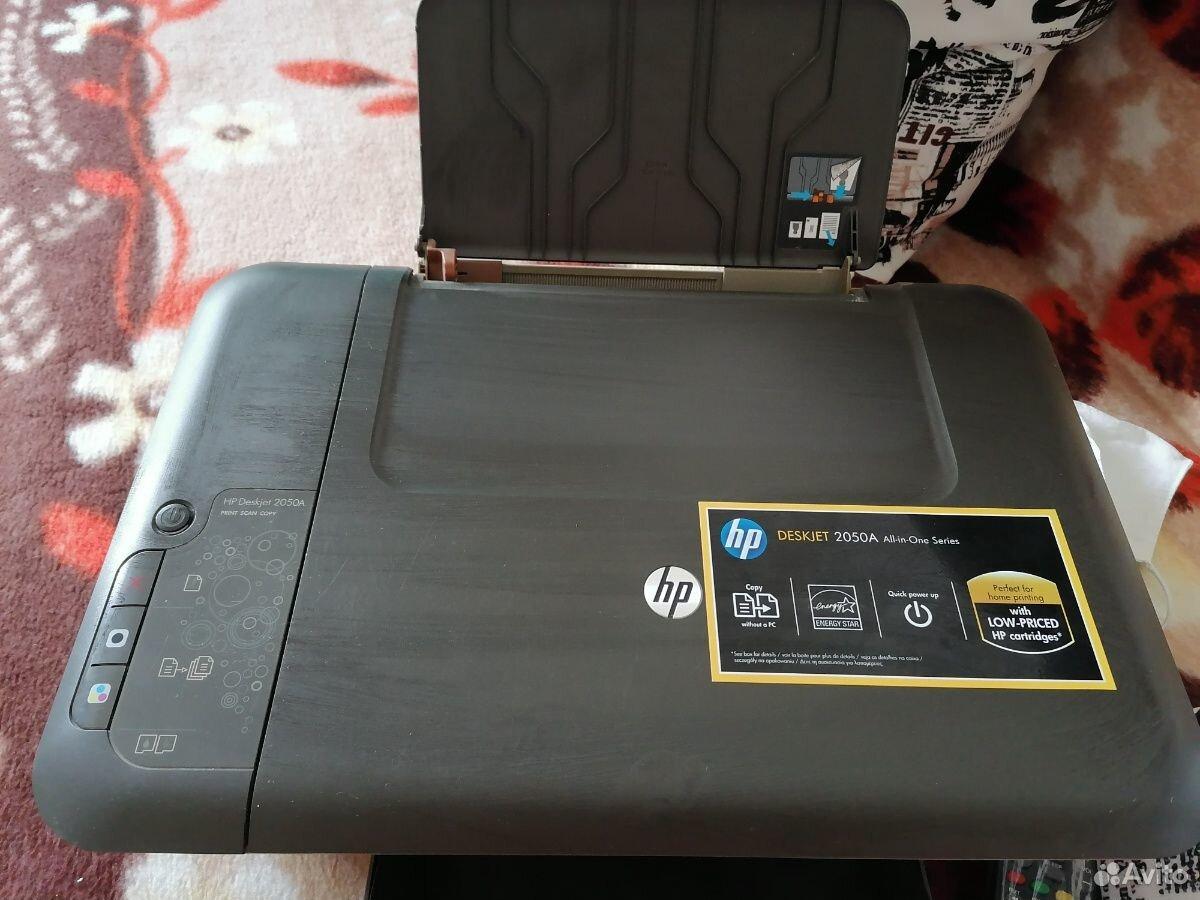 Принтер  89125245177 купить 1
