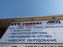Подлокотники нива 2121,шевроле — Запчасти и аксессуары в Краснодаре